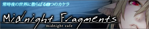 M3-30 midnight cafe - Midnight Fragments